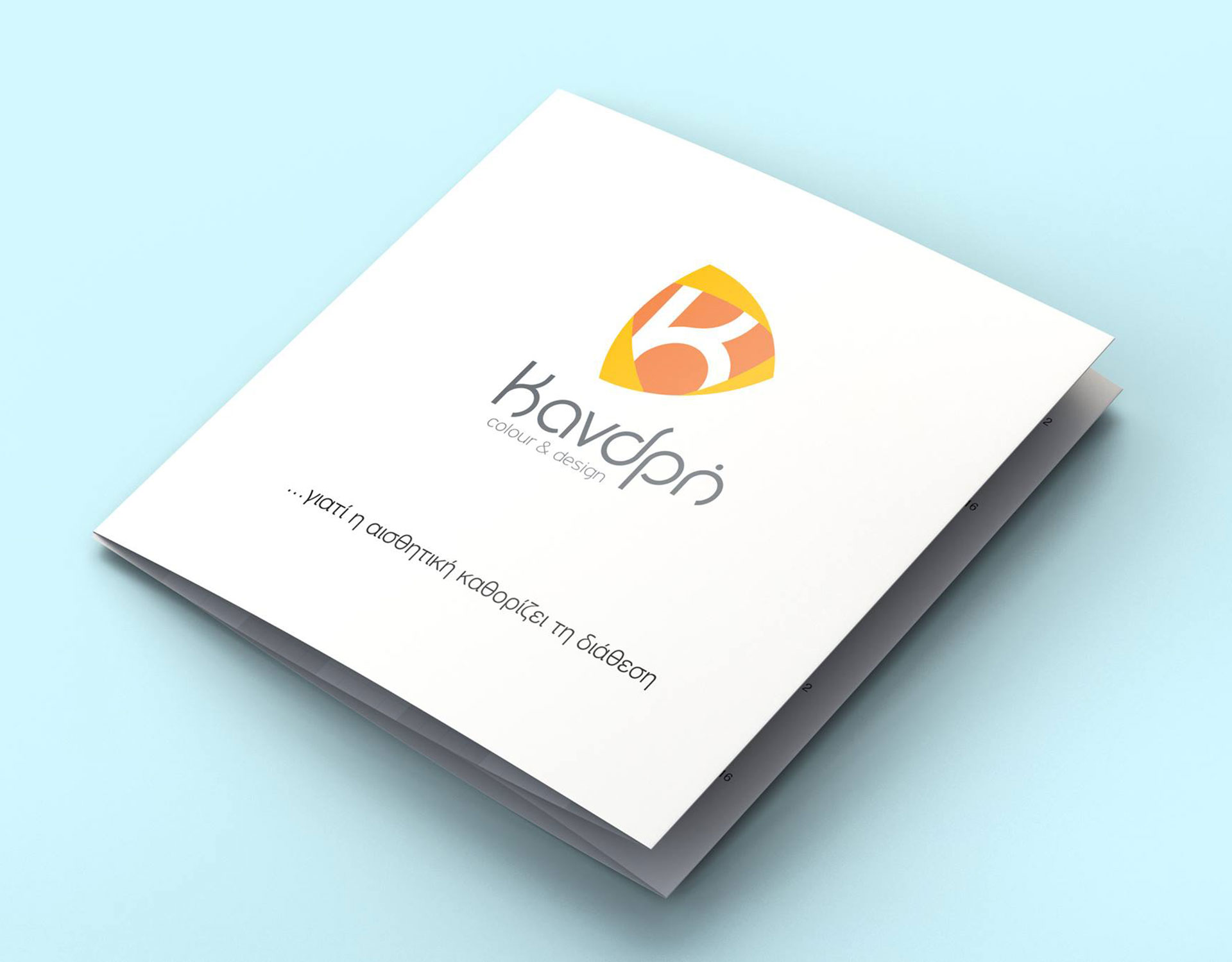 Κανδρή - Colour & Design διαφημιστικό έντυπο