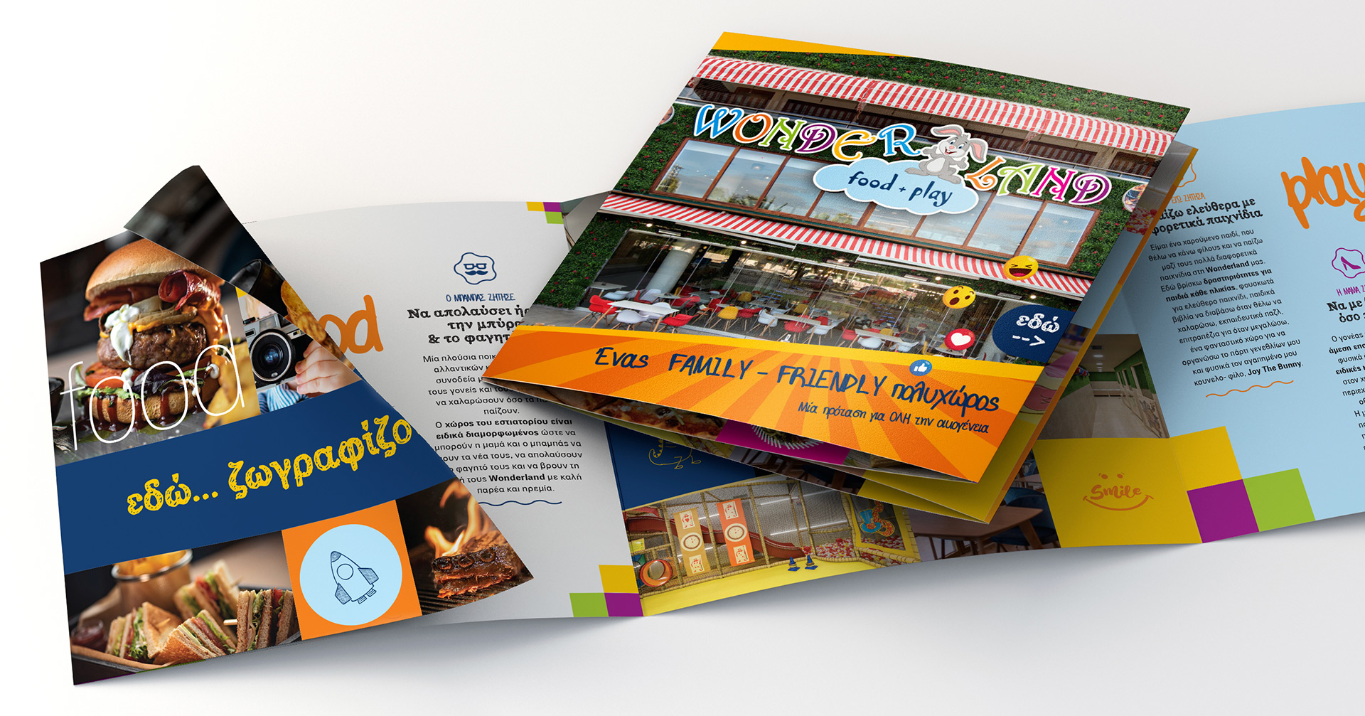 wonderland-brochure