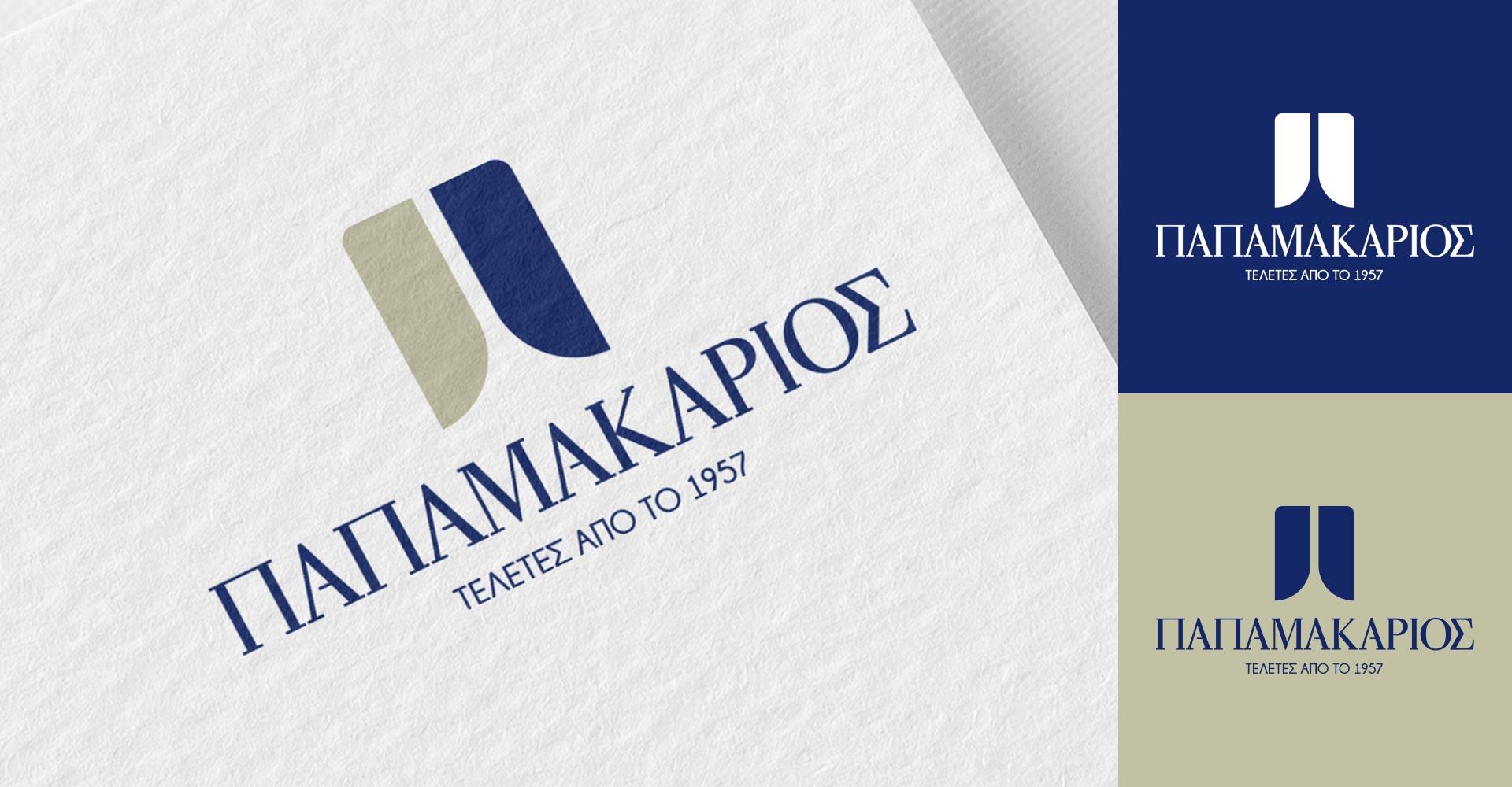papamak-01