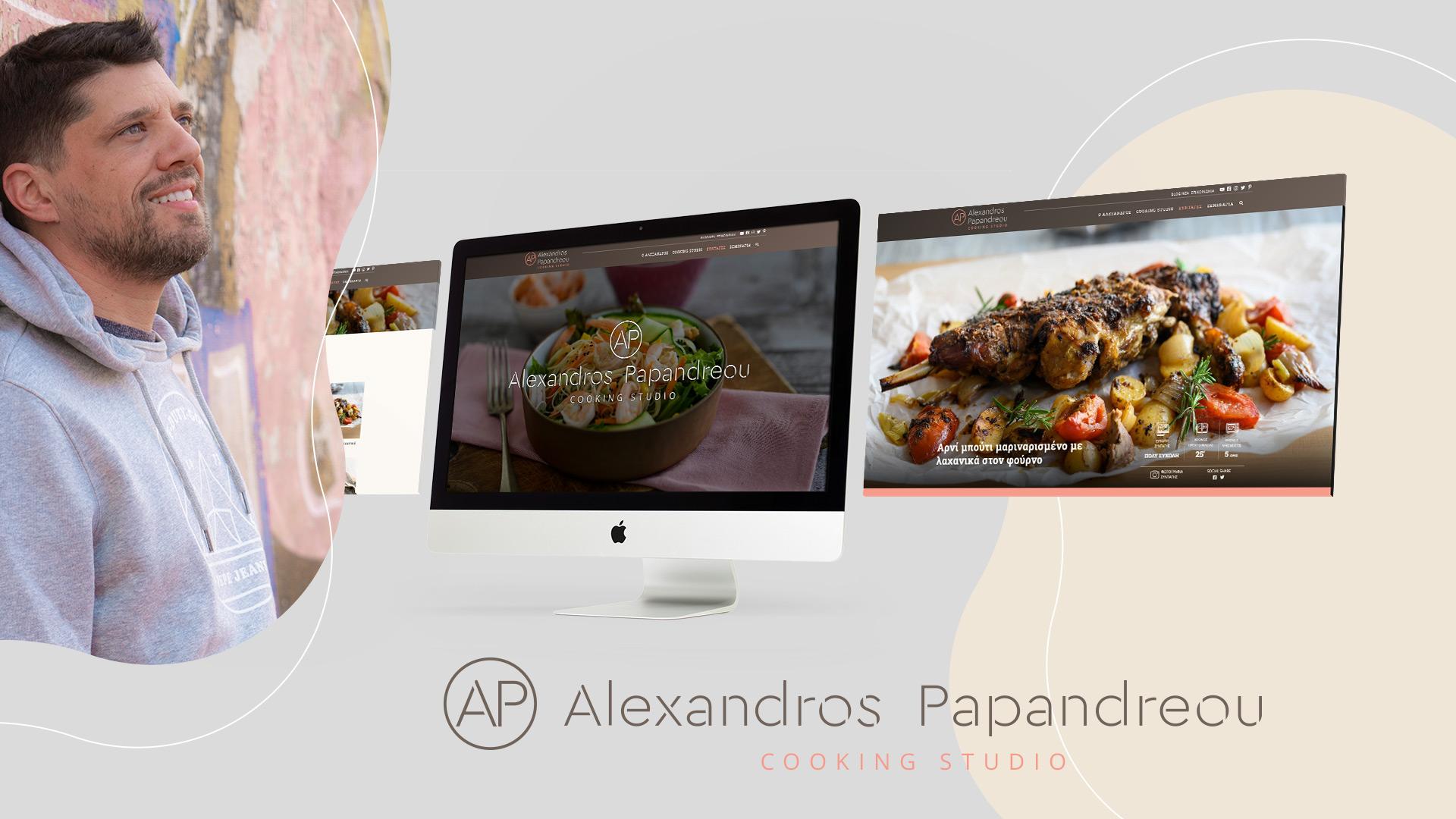 Κατασκευή νέου website του Αλέξανδρου Παπανδρέου