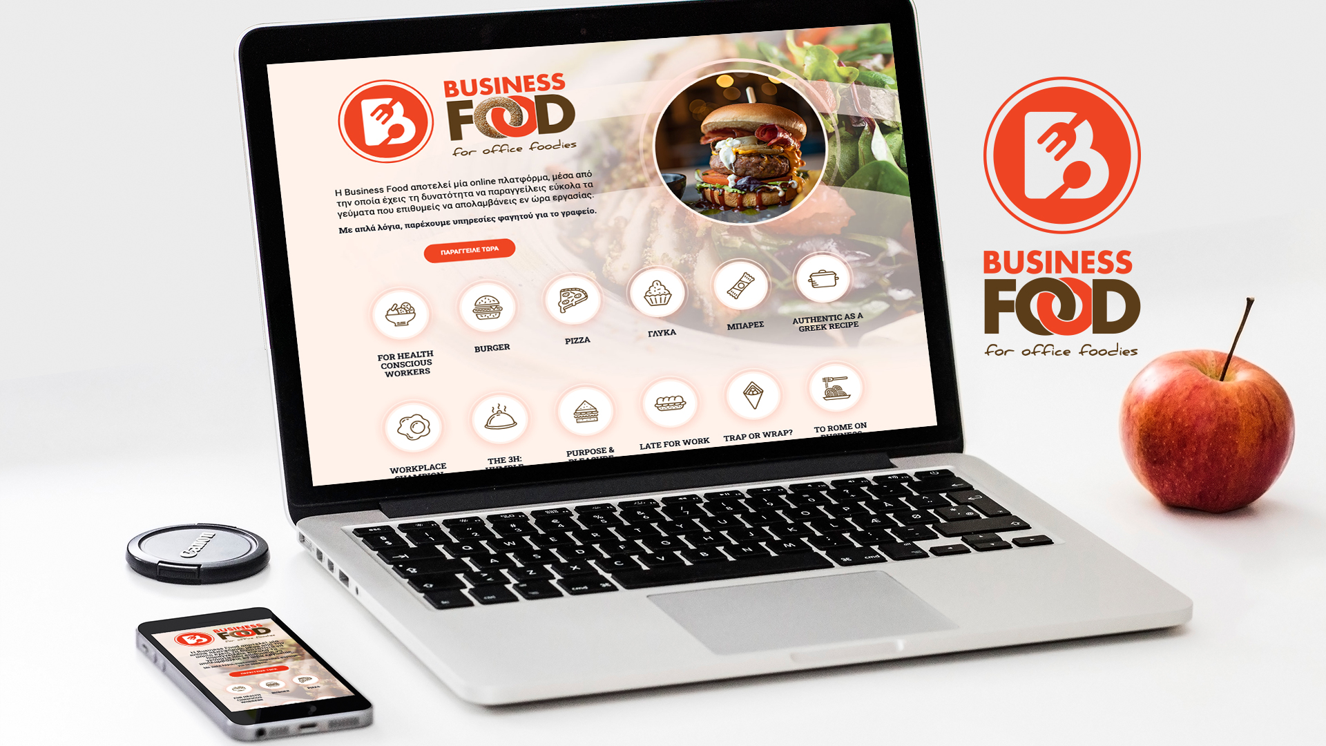business-food-L